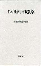shimizumakoto