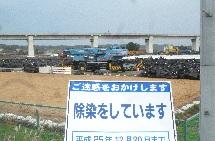 fukushima_foto1