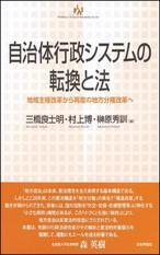 mitsuhashi1